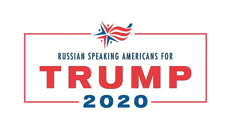 Russian Speaking Americans for Trump